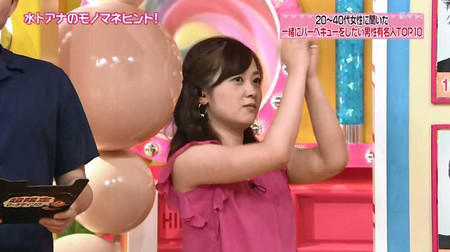 Miuraasami_ntv_20140718165510