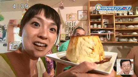 Inoueetsuko_mantenmama_201407241445