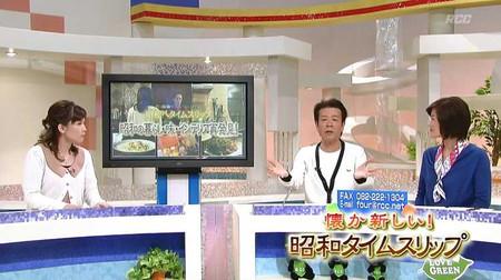Itouaya_nishidaatsushi_201407221551
