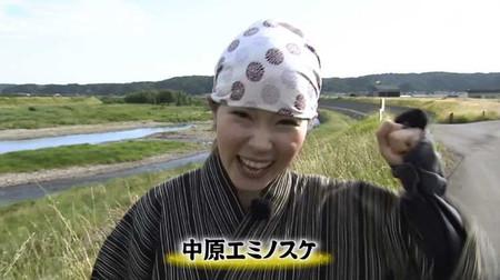 Nakaharaeminosuke_20140725100446