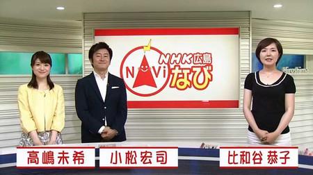Komatsukouji_takashimamiki_hiwatani
