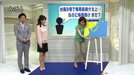 Katsumarukyouko_okonomiwaido_k20140
