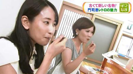Nakaharaemiyatagaishiori_2014072910
