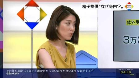Kamakurachiaki_newsweb_201408012140