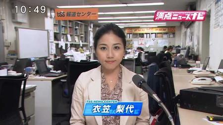 Kinugasariyo_mantenmama_20140802022