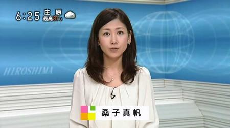 Kuwakomaho_ohayouhiroshima_20140807