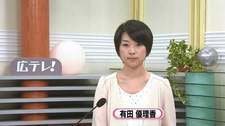 Aritayurika_hirotere_20140810185130