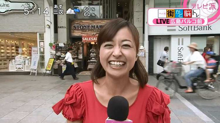 Nishinamizuho_terebiha_201407291216