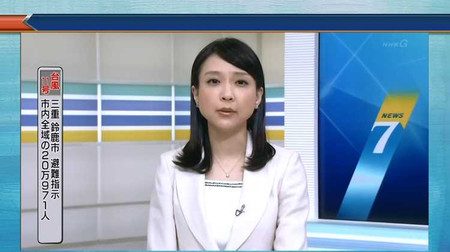 Morimotonami_news7_20140811152502
