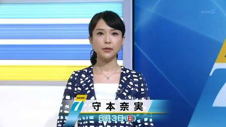 Morimotonami_news7_20140811164118