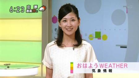Kuwakomaho_nhkhiroshima_20140811193