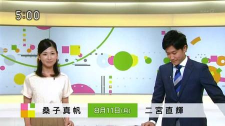 Kuwakomaho_ninomiyanaoki_2014081119
