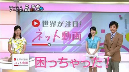 Kuwakomaho_suzukinaoko_ikedatatsu_2