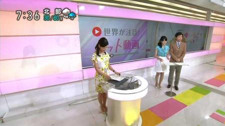 Kuwakomaho_suzukinaoko_ikedatatsuro