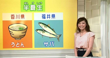 Itoumai_ohayouhiroshima_20140716121