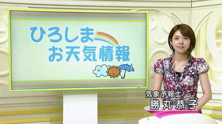 Katsumarukyouko_hirumaechyokusoub_2