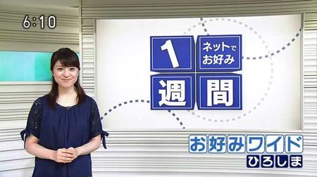Takashimamiki_okonomiwaidohiroshima