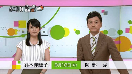 Suzukinaoko_abewataru_nhk_201408190