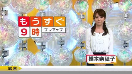 Hashimotonaoko_premap_2014081102373