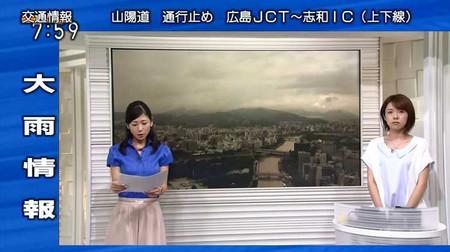 Kuwakomaho_katsumarukyouko_20140821