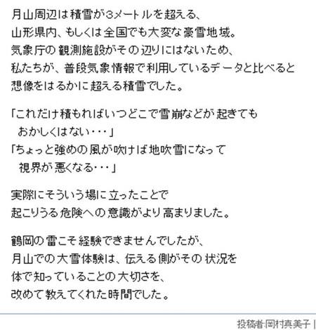 Okamuramamiko_news7_20140823_205541