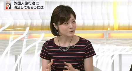 Sasakiaya_newswatch9_20140824044800