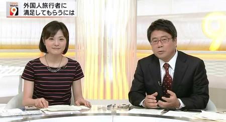 Sasakiaya_ookoshikensuke_2014082404