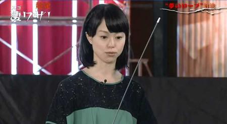 Ikedanobuko_tyouzetsusugowaza_201_2