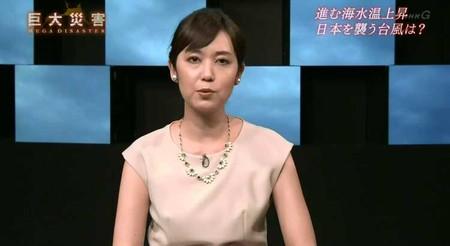 Kamijounoriko_nhk_20140901114438