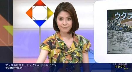 Kamakurachiaki_nhk_20140902134222