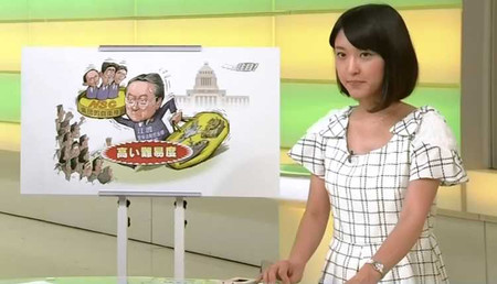 Oumiyurie_ohayounippon_201409040858