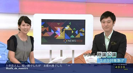 Kubotayuka_ishikawayoshiki_20140906