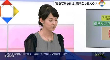 Kubotayuka_newsweb_20140906093601