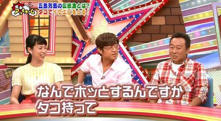 Kubotayuka_samaazu_20140906211211