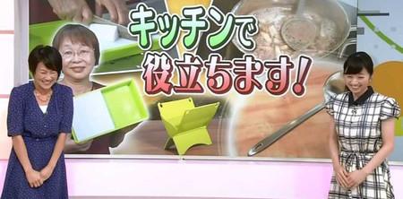 Terakadoaiko_kashimaayano_201409030