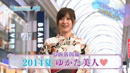 Asadamayu_yukata_20140729073618