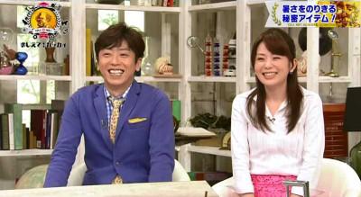 Hashimotonaoko_gotouterumoto_2014_2