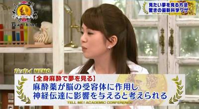 Hashimotonaoko_oshietegakkai_201408