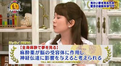 Hashimotonaoko_oshietegakkai_2014_2