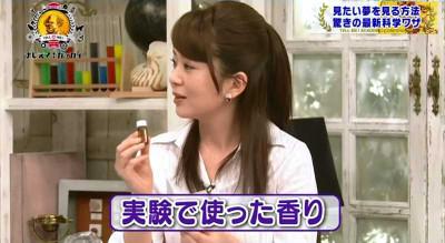 Hashimotonaoko_oshietegakkai_2014_3