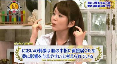 Hashimotonaoko_oshietegakkai_2014_4