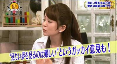 Hashimotonaoko_oshietegakkai_2014_5