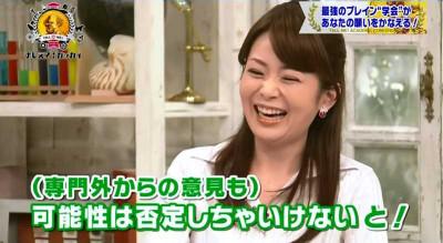 Hashimotonaoko_oshietegakkai_2014_6