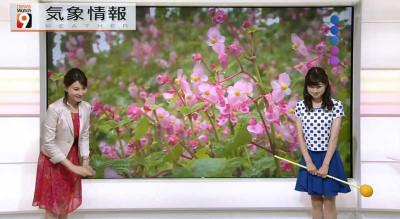Inoueasahi_idahiroko_20140904092937