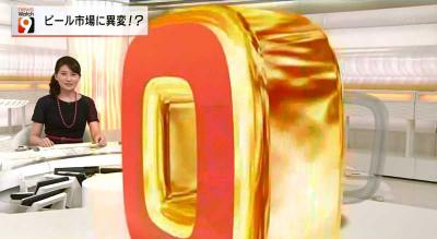 Inoueasahi_nhk_20140903035408