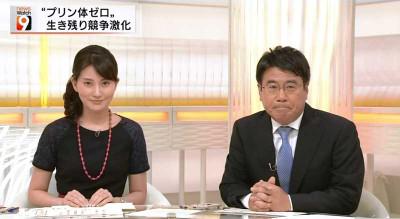 Inoueasahi_ookoshikensuke_201409030