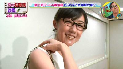 Karahashiyumi_shifuku_2014081315445
