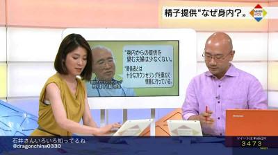 Kamakurachiaki_newsweb_201408012141