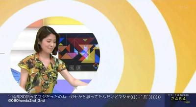 Kamakurachiaki_newsweb_201409021333