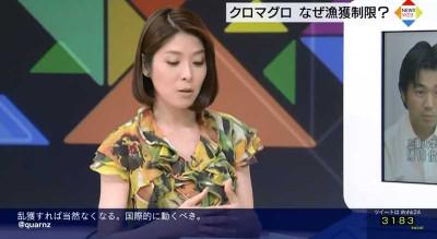 Kamakurachiaki_newsweb_201409021339